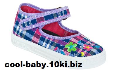 Детские тапочки текстильные для девочки клетка цветы  Zuza 3110 TRAMMPY 20-25