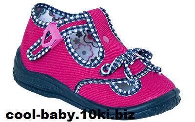 Тапочки текстильные для девочки клетчатый бант розовые MALWINA 2403 ZETPOL 18-27
