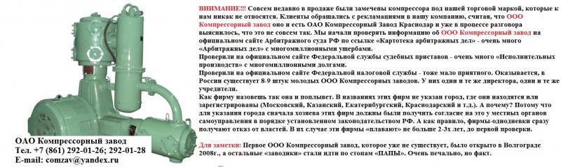Компрессор ВП3-20/9 Астана