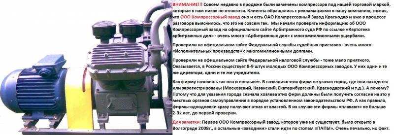 Компрессор 4ВУ1-5/9 Астана