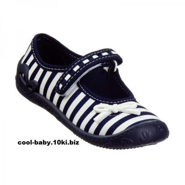Детские тапочки текстильные для девочки синий в полосочку FORTUNA 3A2/2 3F 25-30