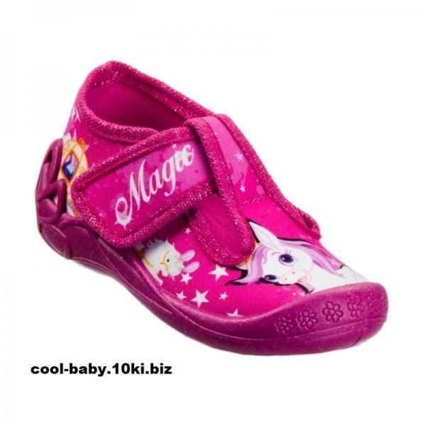 Детские тапочки текстильные для девочки пони розовые TYGRYSEK 1F8/1 3F 19-24