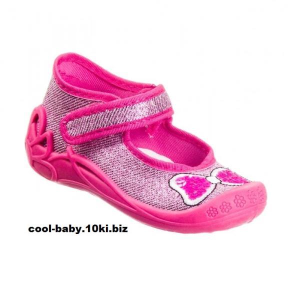 Детские тапочки текстильные для девочки бант розовые PCHOLKA 1F2/5 3F 20-25