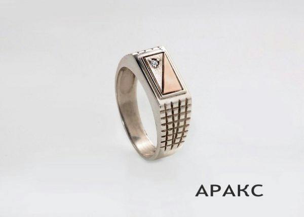 перстень Аракс