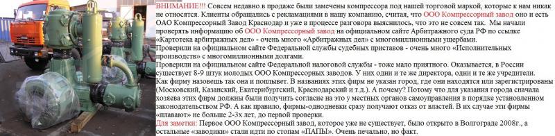 Компрессор 2ВМ4-27/9 Астана