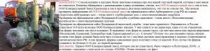Фото  Компрессор 2ВМ4-27/9 Астана
