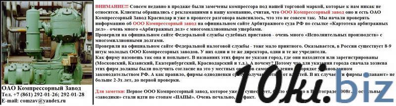 Компрессор 305ВП-16/70 Астана купить в Астане - Компрессоры с ценами и фото