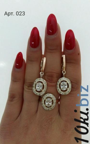 комплект 023 купить в Луганске - Комплекты украшений из серебра