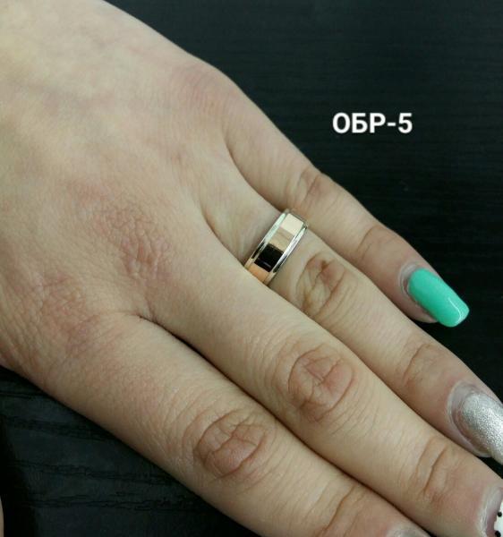 Обручальное кольцо 5