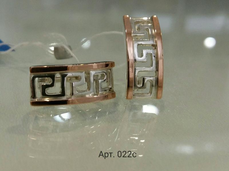 серьги 022
