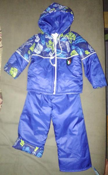 Демисезонный костюм для мальчика и девочки