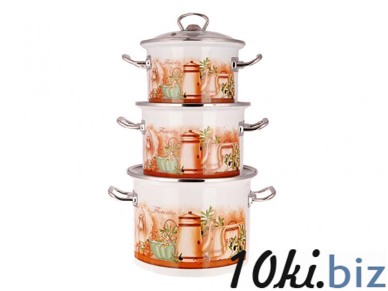 Набор № 1500 Флоренция (EPOS) Наборы кухонной посуды в Днепропетровске