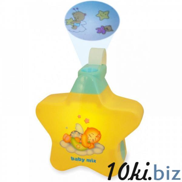 Музыкальный проектор Baby Mix Звездочка