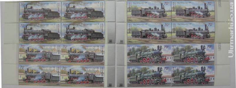2005 № 673-676 квартблок почтовых марок Паровозы СЕРИЯ