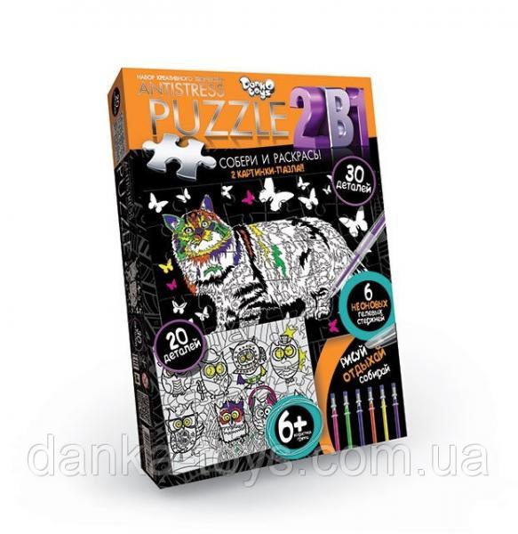 "Пазлы ""Antistress Puzzle"" 2в1 AP-01-02 Danko Toys"