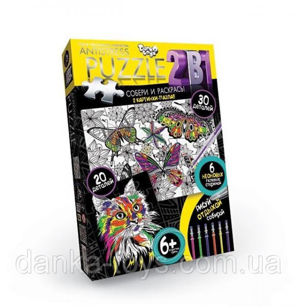 "Пазлы ""Antistress Puzzle"" 2в1 AP-01-04 Danko Toys"