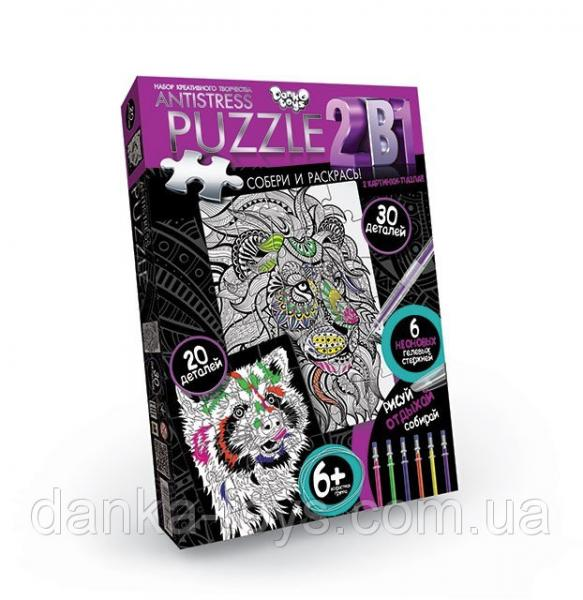 "Пазлы ""Antistress Puzzle"" 2в1 AP-01-03 Danko Toys"