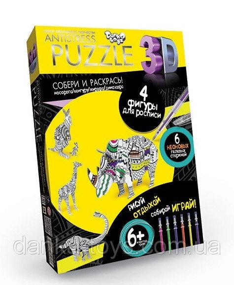 "Пазлы ""Antistress Puzzle"" 3D Животные AP-01-12 Danko Toys"