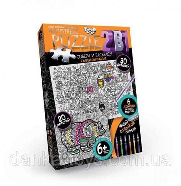 "Пазлы ""Antistress Puzzle"" 2в1 AP-01-01 Danko Toys"