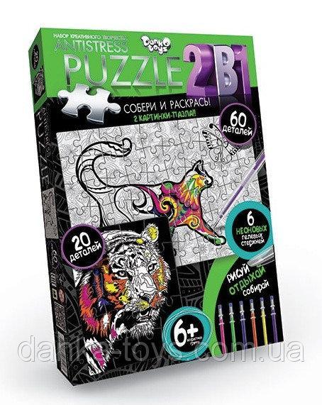 "Пазлы ""Antistress Puzzle"" 2в1 AP-01-07 Danko Toys"