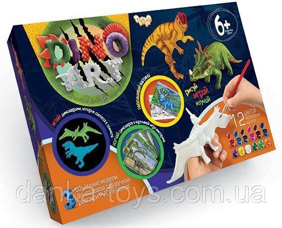 Набор для творчества «DINO ART» Danko Toys