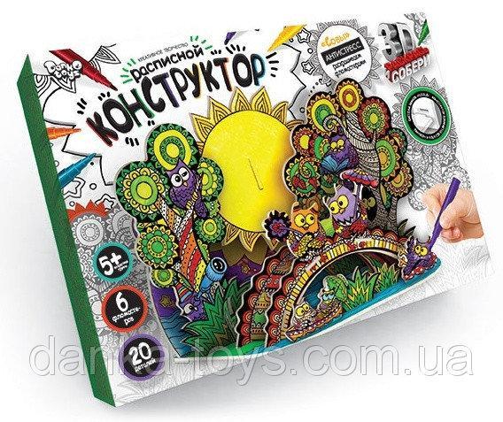 Набор для творчества «Расписной конструктор 3D» Danko Toys RK-01-01