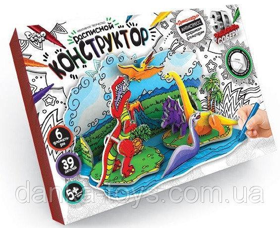Набор для творчества «Расписной конструктор 3D» Danko Toys RK-01-04
