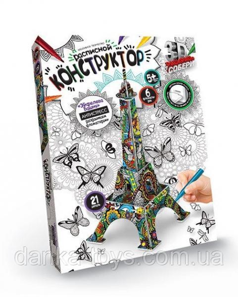 Набор для творчества «Расписной конструктор 3D» Danko Toys RK-01-05