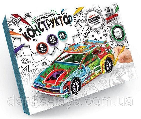 Набор для творчества «Расписной конструктор 3D» Danko Toys RK-01-06
