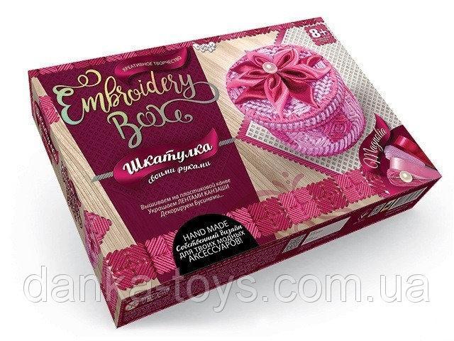 Набор для творчества шкатулка «EMBROIDERY BOX» EMB-01-01 Danko Toys