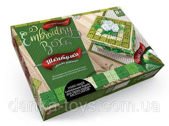 Набор для творчества шкатулка «EMBROIDERY BOX» EMB-01-04 Danko Toys