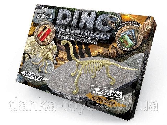 Раскопки динозавра «DINO PALEONTOLOGY» Danko Toys DP-01-05