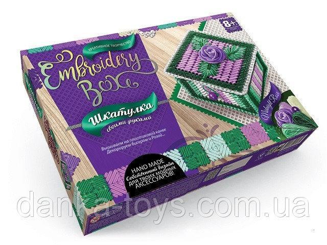 Набор для творчества шкатулка «EMBROIDERY BOX» EMB-01-05 Danko Toys