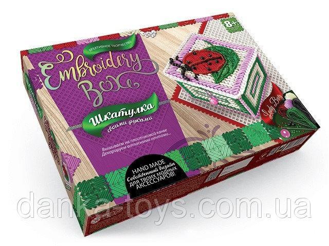 Набор для творчества шкатулка «EMBROIDERY BOX» EMB-01-06 Danko Toys