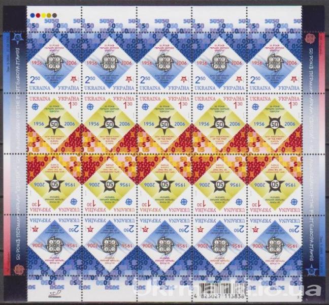 Фото Почтовые марки Украины, Почтовые марки Украины 2006  год 2006 № 706-707 лист украинских почтовых марок 50-лет маркам Европы 1956-2006 (СЕРТ)