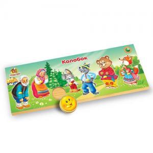 Фото Деревянные игрушки  Деревянные рамки-вкладыши, сказка