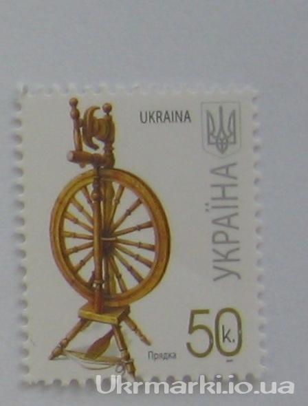 2007 № 794 почтовая марка 7-ой Стандарт Прядка 0-50
