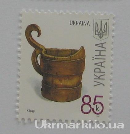 Фото Почтовые марки Украины, Почтовые марки Украины 2007 год 2007 № 797 почтовая марка 7-ой Стандарт 0-85 Ковш