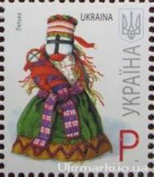 Фото Почтовые марки Украины, Почтовые марки Украины 2007 год 2007 № 804 почтовая марка 7-ой Стандарт Лялька Р