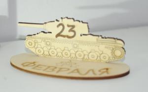 Фото Сувенирная продукция Сувениры к праздникам