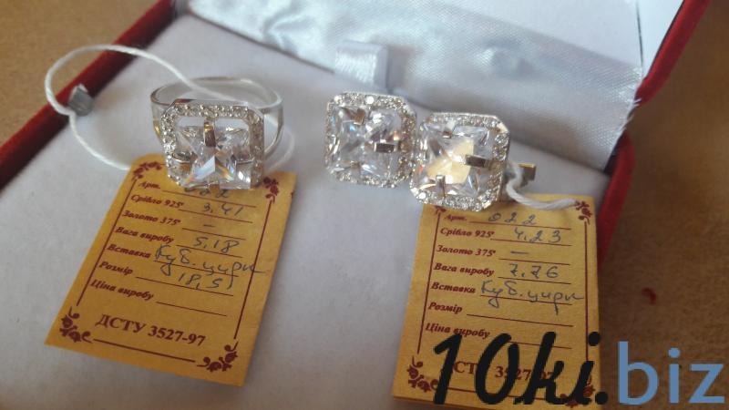 комплект 022 купить в Луганске - Комплекты украшений из серебра