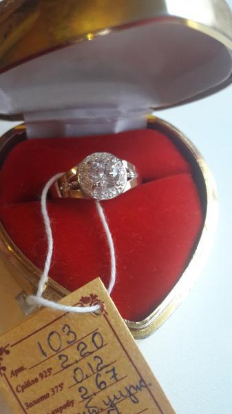 кольцо 103