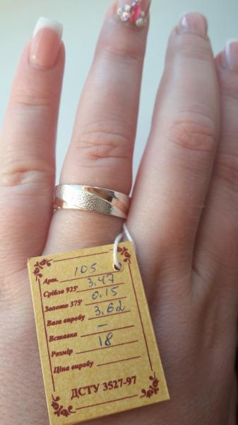 кольцо 105