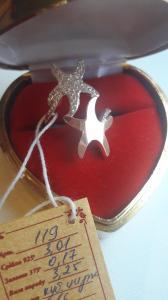 Фото Серебро со вставками золота, Кольца  кольцо 119