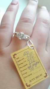 Фото Серебро со вставками золота, Кольца  кольцо 120