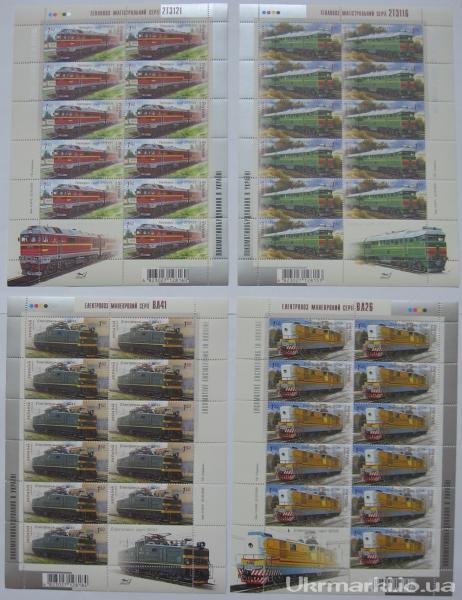 2009 № 1000-1003 почтовые марочные листы Локомотивы (серия)