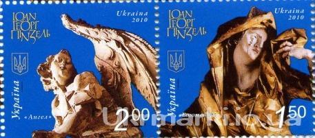 Фото Почтовые марки Украины, Почтовые марки Украины 2010  год 2010 № 1053-1054 сцепка с двух марок  Иоан Георг Пинзель