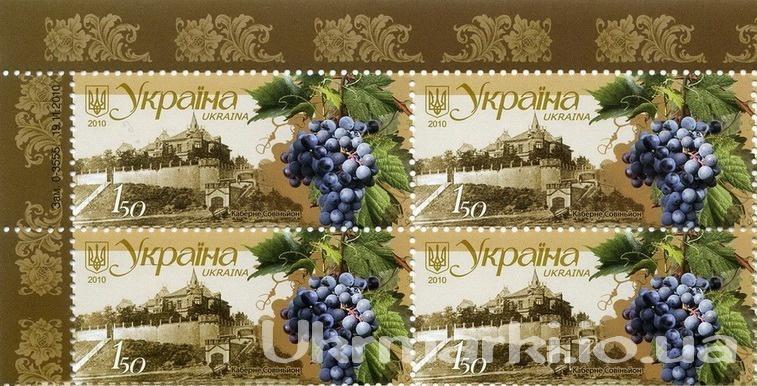 2010 № 1086 угловой квартблок почтовых марок Виноделие