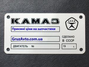Фото КамАЗ Диск колесный 22,5х7,5 ET115 КАМАЗ под клинья