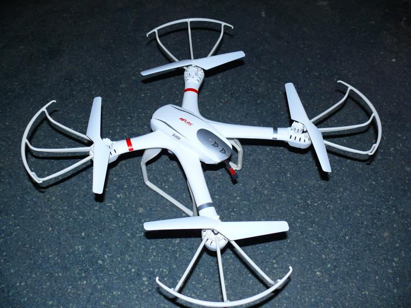 Квадрокоптер MJX X101, размер 61х61 см